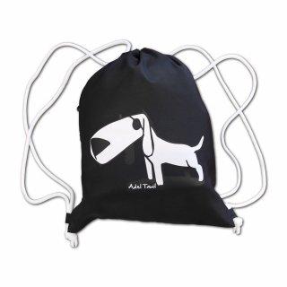 Adel Tawil - Gymbag - Hund